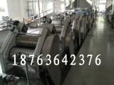 熟热干面生产设备 自熟面条生产机器 全自动热干面炒面生产线