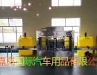 嘉岚汽车玻璃水设备 玻璃水设备技术配方