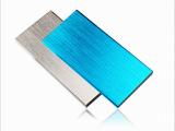 天书移动电源20000m毫安 书本充电宝铝合金 超薄可定制LOG