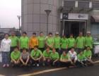 上海专业保洁清洗团队,公司保洁价格