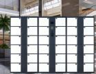 重庆电子存包柜超市寄存柜学生宿舍自动储物柜锁多格放包柜