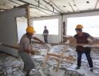 武汉拆除公司电话 专业拆除 砸墙出渣开门洞