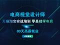 北京ui设计培训,电商设计,室内设计,网页设计首选火星人