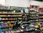 急急急日卖7000超市转让因家中有事无法经营