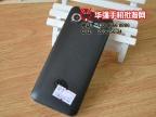 国产手机批发 直板手机 天时达T868双