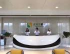 北京速星创教育机构