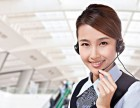 欢迎进入~沧州美菱冰箱(各点)售后服务维修网站电话