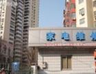 天津市空调充氟 南开区空调充氟 和平区空调充氟 河西空调充氟