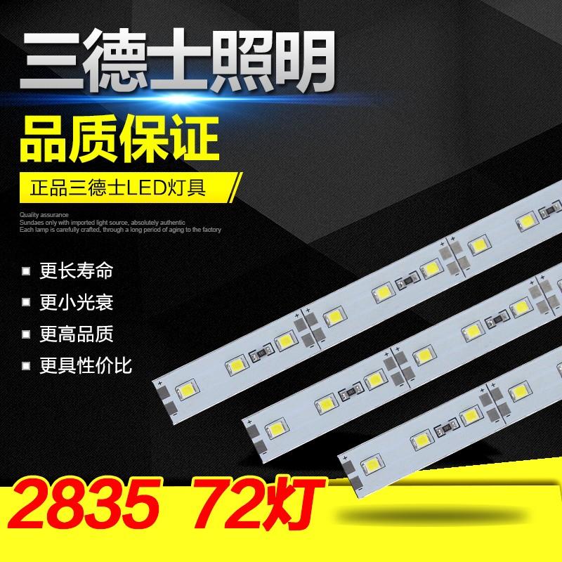 三德士照明 LED低压灯带 2835 柜台灯条 厂家直销