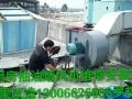 广州维修大型抽油烟风机安装厨房风机维修油烟净化器