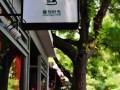 贵阳雕刻时光咖啡加盟店