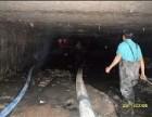 海盐专业管道疏通,排污雨水管道清洗,清理化粪池