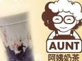 阿姨奶茶加盟店收益增加方式,阿姨奶茶装饰