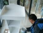 北京刷墙公司专业粉刷公司北京康帝专业工程装修公司