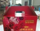 婚庆随礼,生日宴会,活动礼品盒