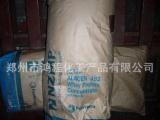 生产厂家大批量供应乳清蛋白
