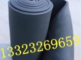 优质橡塑保温棉板材 管材 橡塑胶水厂家保温隔热裕美斯橡塑厂家