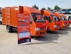 货运加盟司机+长期货源