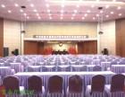 北京朝阳找温泉度假村酒店会场选蓝调庄园