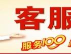 中山(全市)专业上门维修 空调,洗衣机,热水器等,推荐商家