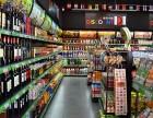 帝诗卡特进口商品加盟连锁品牌整店输出