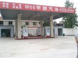 黄冈惠尔M50甲醇汽油