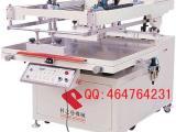 斜臂式丝印机网印机丝网印刷机