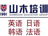 大兴学日语大兴哪里有零基础学日语的大兴日语简单交流