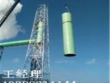 华夏脱硫除尘器专业供应玻璃钢烟囱 供销隧道窑脱硫塔