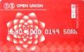 收购连心卡 北京购物卡连心卡高价回收