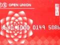 高价回收连心卡回收美通卡回收商通卡