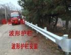 玉树防撞护栏 高速公路波形护栏 公路波形梁护栏板