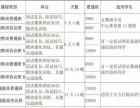 中创教育2017年内蒙古事业单位面试培训班7月11日开课啦