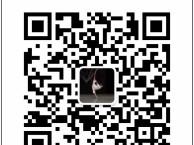 南京Z好的年会舞蹈编排 艺考培训