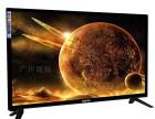 49寸塑料款DLED云视听网络wifi高清液晶智能电视机批发
