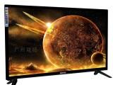 49寸塑料款DLED云視聽網絡wifi高清液晶智能電視機批發