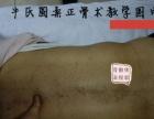 青岛手法复位,推拿,正骨,点穴理筋等颈肩腰腿疼调理