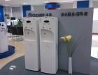 重庆净水器租赁 中小学直饮水 浩泽净水器 教育培训净水器