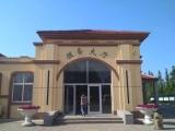 重庆殡仪馆