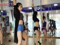 哪里学舞蹈较专业、钢管舞爵士舞街舞专业培训学校