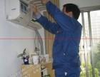南宁美的空调清洗维修安装