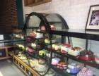 城阳区蛋糕面包烘培店转让