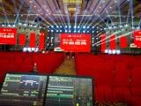 邢台展会活动会议摄影摄像婚礼跟拍照片直播合唱站架租
