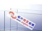 .乐山振兴防彈玻璃销售公司.