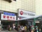 咸宁繁华中心地段 商业街卖场 20平米