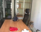 笋盘碧桂园城市花园靓装修带有空调带办公家具