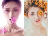 广州学化妆美容培训有没有夜校丨白云区专业化妆美容学校