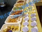 韩国料理烤肉j加盟韩国烧烤培训加盟 烧烤