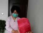 乐祺时代——中国一体化母婴服务机构