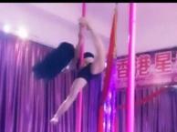 香港星秀舞蹈培训学校韩国组合MV原版舞蹈教学钢管舞
